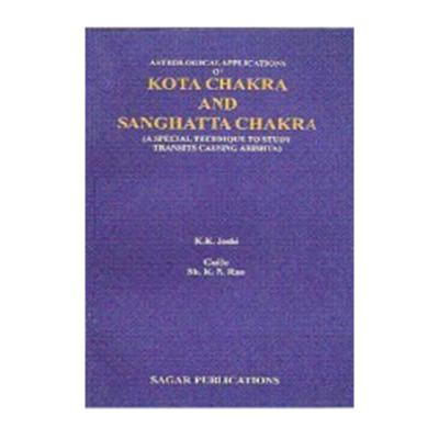 Astrological Applications of Kota Chakra and Sanghatta Chakra by  K.K. Joshi (BOAS-0085)