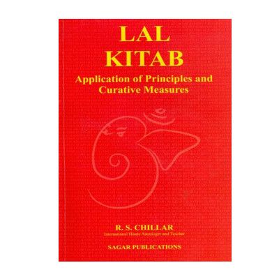 Lal Kitab- An Application of Principles of Curative Measures In English By R. S. Chillar -(BOAS-0884)