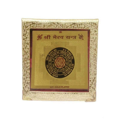 Bhairava Yantra - 11 cm (YABH-003)