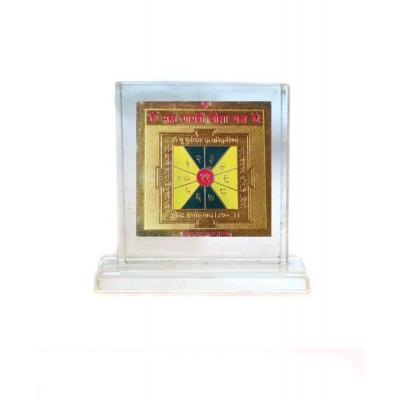 Maha Gayatri Bisa Yantra - 8 cm (YAMG-004)