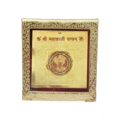 MahaKali Yantra - 8 cm (YAMK-004)