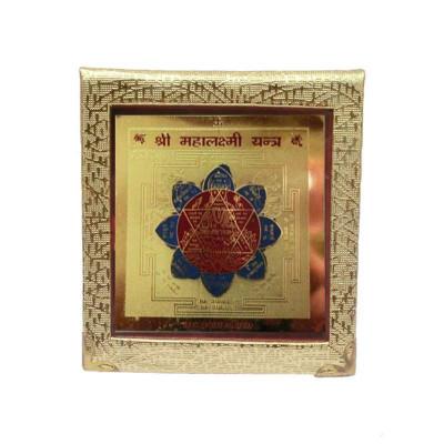 MahaLakshmi Yantra - 11 cm (YAML-003)