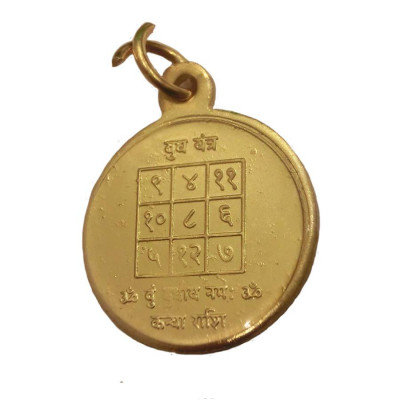 Mercury (Budh Yantra) Pendant / Locket (PEME-001)