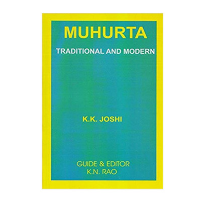 Muhurta - Traditional and Modern by K.K. Joshi (BOAS-0084)