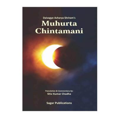Muhurta Chintamani by Shiv Kumar Chadha in English- (BOAS-0023)