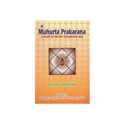 Muhurta Prakarana by Kusum Vashishth (BOAS-0236)