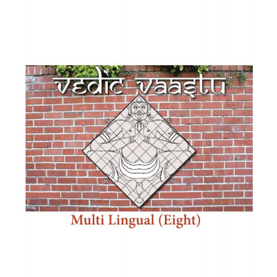 Vedic Vaastu 2.0 Professional Edition Multi (Eight) Languages (PLVS-004)