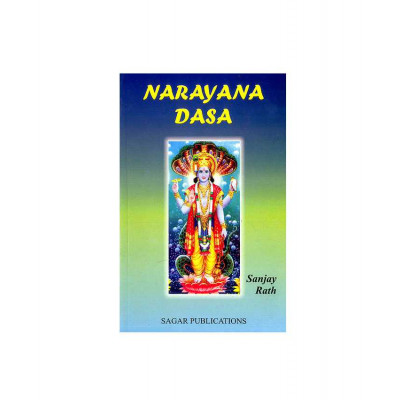 Narayana Dasa by Sanjay Rath (BOAS-0205)