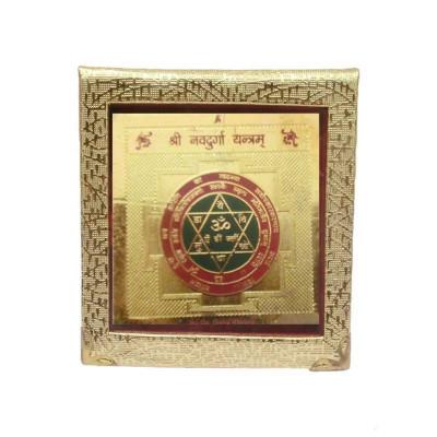 Navdurga Yantra - 18 cm (YAND-002)