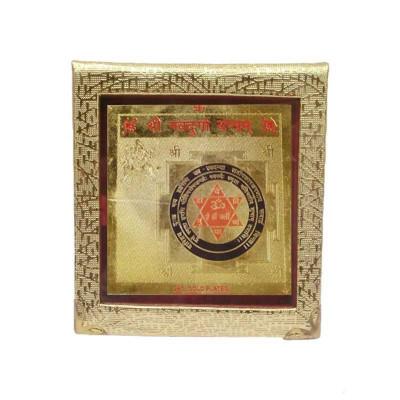 Navdurga Yantra - 11 cm (YAND-003)