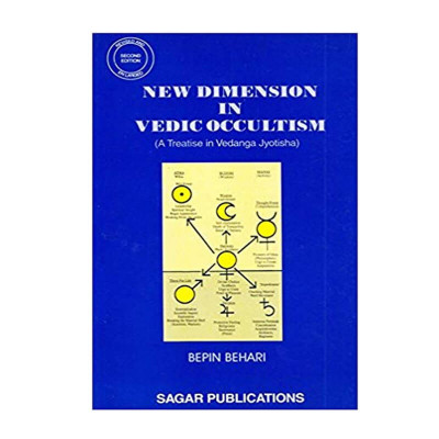 New Dimension in Vedic occultism In English By Bepin Bihari -(BOAS-0871)