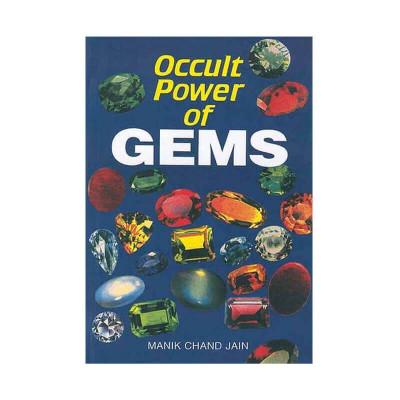 Occult Power of Gems (BOAS-0691)