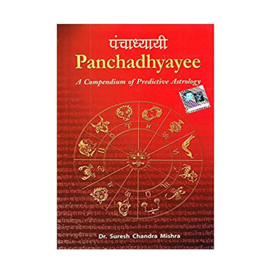 Panchadhyayee (A Compendium of Predictive Astrology) In English -(BOAS-0770)