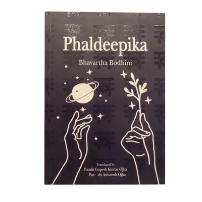 Phaldeepika (Bhavartha Bodhini) in English - Paperback- (BOAS-0548)