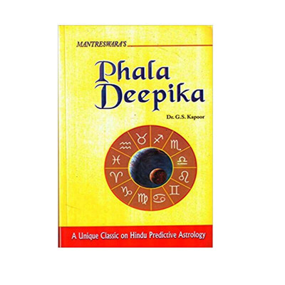 Phala Deepika (English) (BOAS-0692)