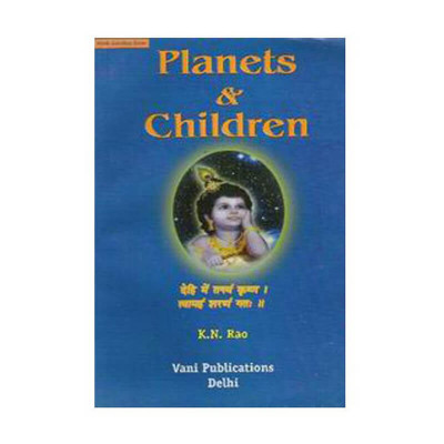 Planets & Children (BOAS-0141) - By K. N. Rao