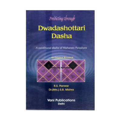 Predicting through Dwadashottari Dasha by R.S. Panwar (BOAS-0112)