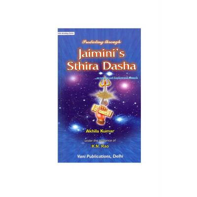 Predicting through Jaimini Sthira Dasha by Akhila Kumar (BOAS-0111)