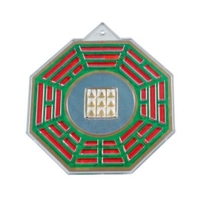 Protect - Outside Pyramid -(PVPO-001)