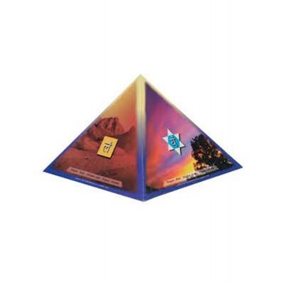 Pyra Cap (Cardboard) Pyramid -(PVPCMP-001)