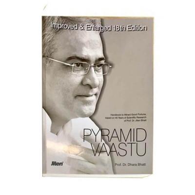 Pyramid Vastu Handbook  (English) (BOJI-010)