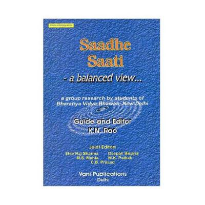 Saadhe Saati- A Balanced View (BOAS-0110)