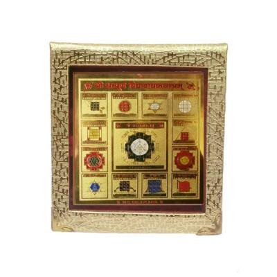 Sampoorna Vidya Dayak Mahayantra - 18 cm (YASVI-002)