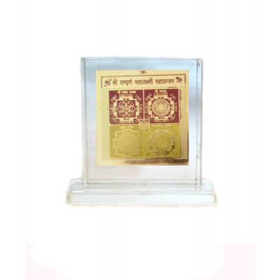 Sampoorna Mahalakshmi Mahayantra - 7 cm (YASML-004)