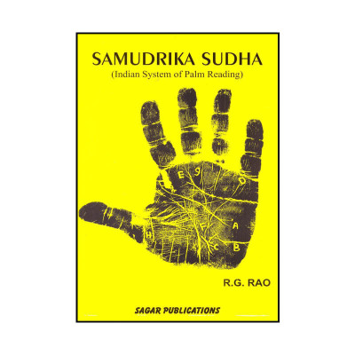Samudrika Sudha: Indian System Of Palm Reading in English  -(BOAS-0747)
