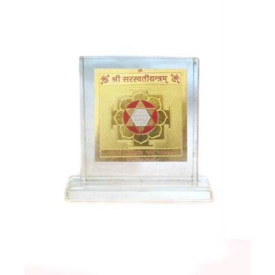 Saraswati Yantra - 7 cm (YASRF-004)