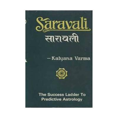 Saravali by Kalyana Varma (BOAS-0654)