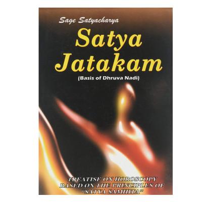 Satya Jatakam English (BOAS-0705)