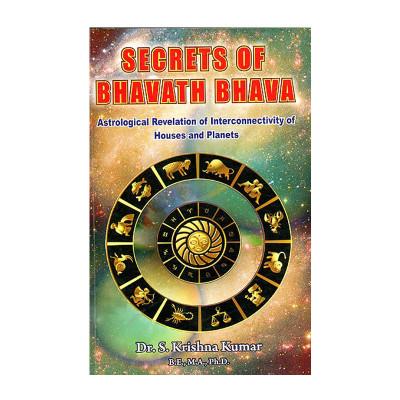 Secrets of Bhavath Bhava In English - (BOAS-0465)