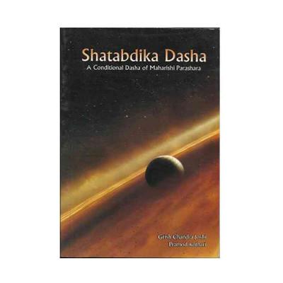 Shatabdika Dasha by Grish Chandra Joshi/ Pramod Kothari (BOAS-0301)