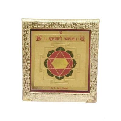 Shree Dhumavati Poojan Yantra - 11 cm (YADP-003)
