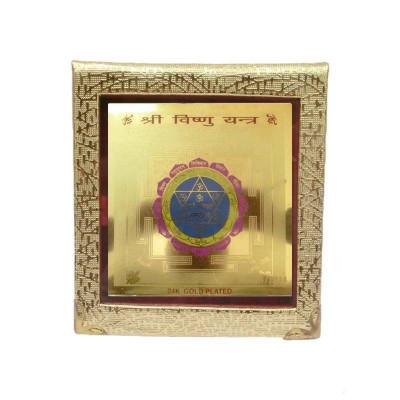 Shri Vishnu Yantra - 18 cm (YAVI-002)