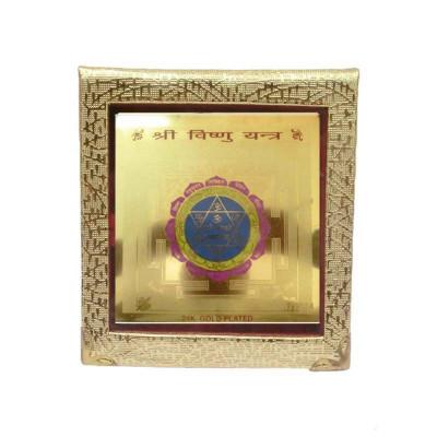 Shri Vishnu Yantra - 23 cm (YAVI-001)