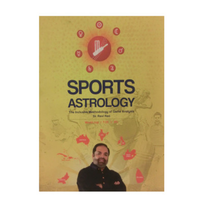 Sports Astrology in English By Dr. Ravi Rao -(BOAS-0896)