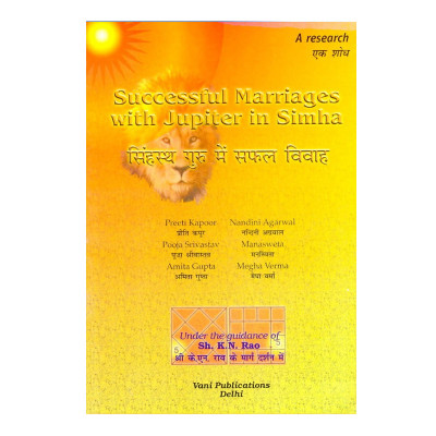 Successful Marriages with Jupiter in Simha by Preeti Kapoor (BOAS-0146)