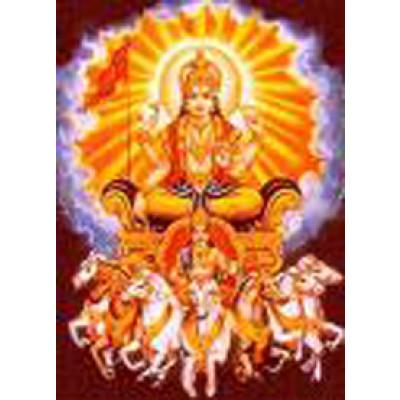 Surya/ Aditya (Sun) Yagya Superior
