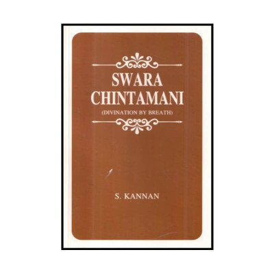 Swara Chintamani- Divination By Breath by S. Kannan (BOAS-0427)