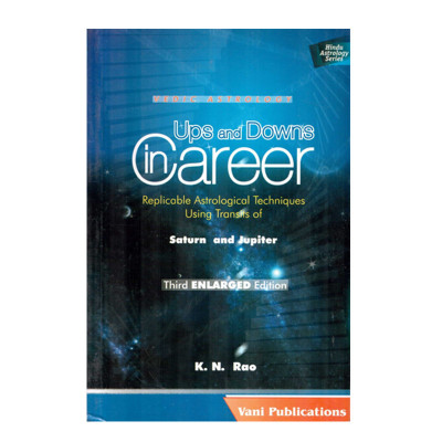 Ups and Downs in Career In English (BOAS-0414) by K. N. Rao