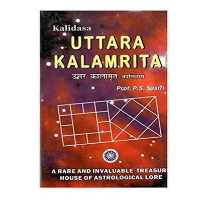 Uttara Kalamrit (Kalidas) in English by Prof. P. S. Shashtri- (BOAS-0934)