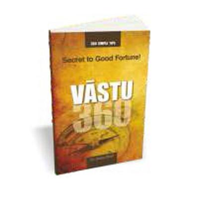 Vaastu 360 in English -(BOJI-006)