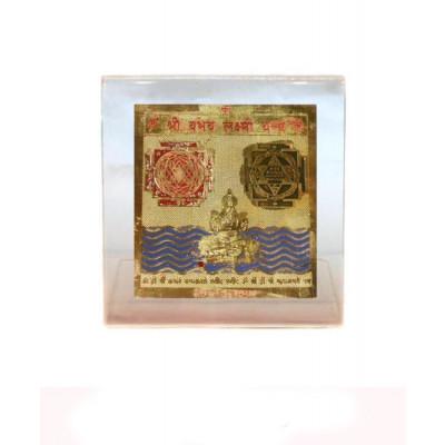 Vaibhav Lakshmi Yantra - 11 cm (YAVL-003)