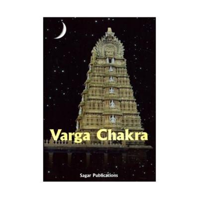 Varga Chakra -(BOAS-0435)