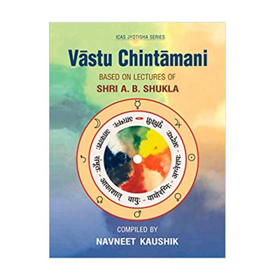 Vastu Chintamani by Shri A. B. Shukla in English (BOAS-0532)