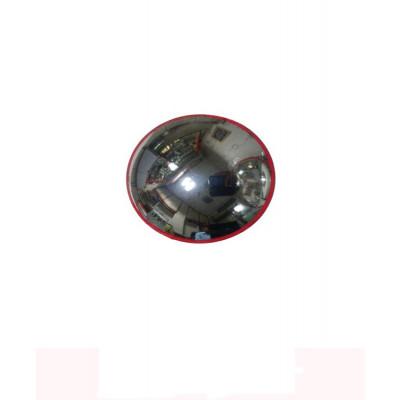 Vaastu Mirror - 14 cm (VAMI-001)