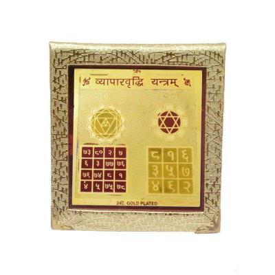 Vyaparvridhi (Business Growth) Yantra - 18 cm (YAVY-002)