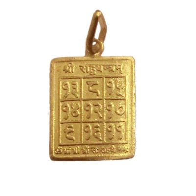 Rahu (Rahu Yantra) Pendant / Locket (PERA-001)